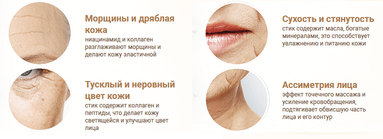 Maxclinic Lifting Stick симптомы старения