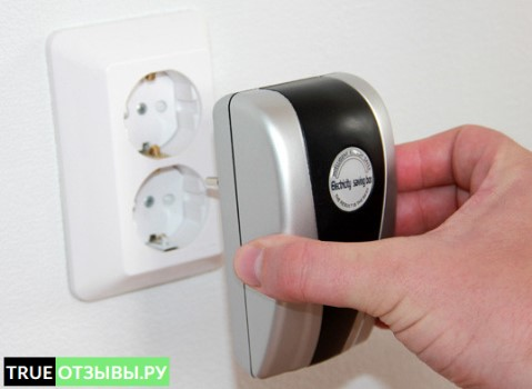 Характеристики Electricity Saving Box