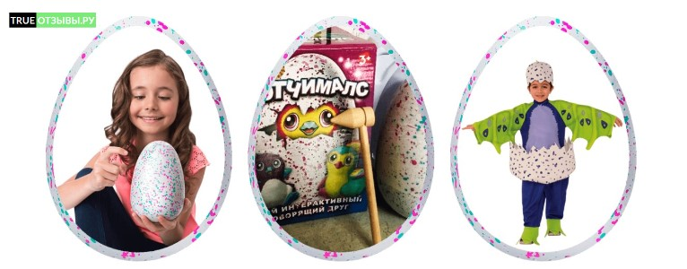 Hatchimals отзывы