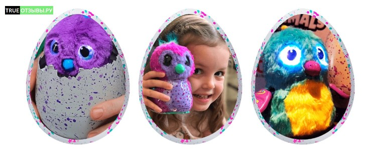 Hatchimals обман