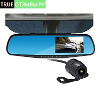 Видеозеркало CAR DVR MIRROR